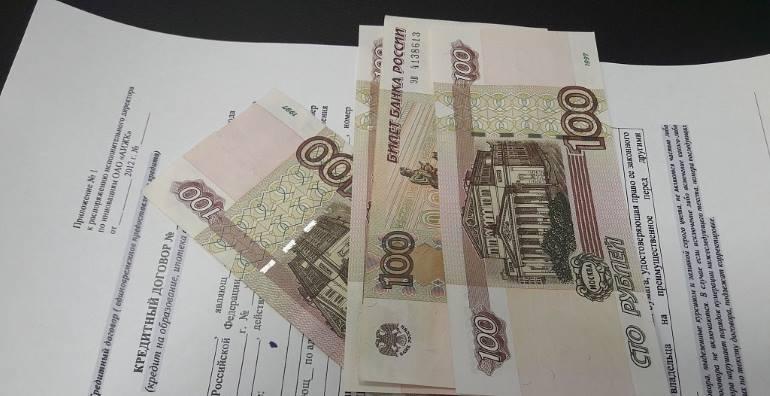 Восточный Банк онлайн заявка на кредит