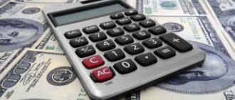 Как оплатить кредит Сбербанка через интернет