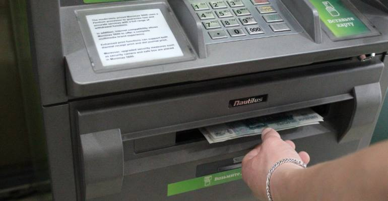Лимит на снятие средств с карты Восточного банка