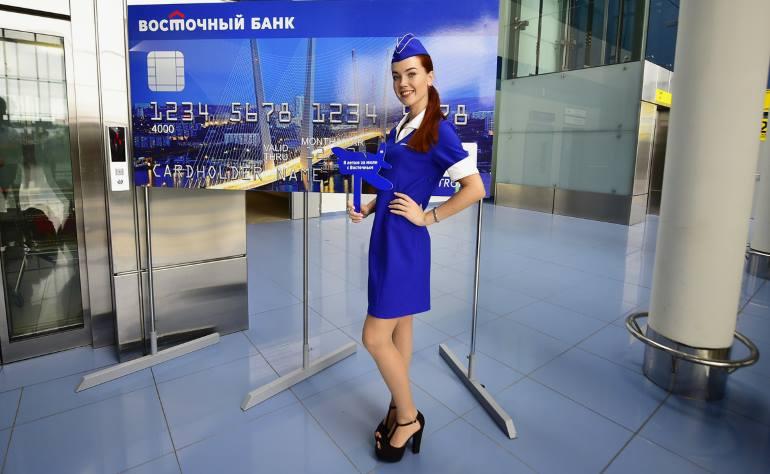 Оформление зарплатной карты в банке Восточный