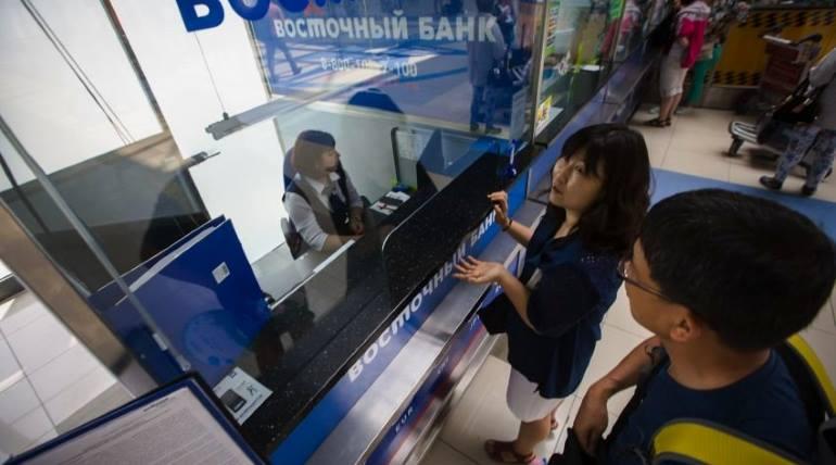Открытие вклада в банке Восточный
