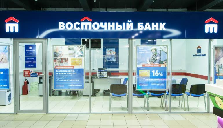 Перевод с карты на карту в Восточном банке