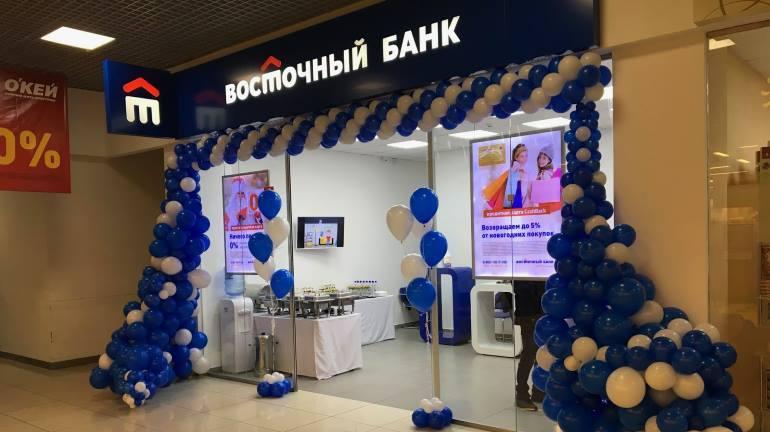 Собеседование в Восточный банк