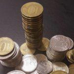 Рефинансирования кредитов в Восточном банке