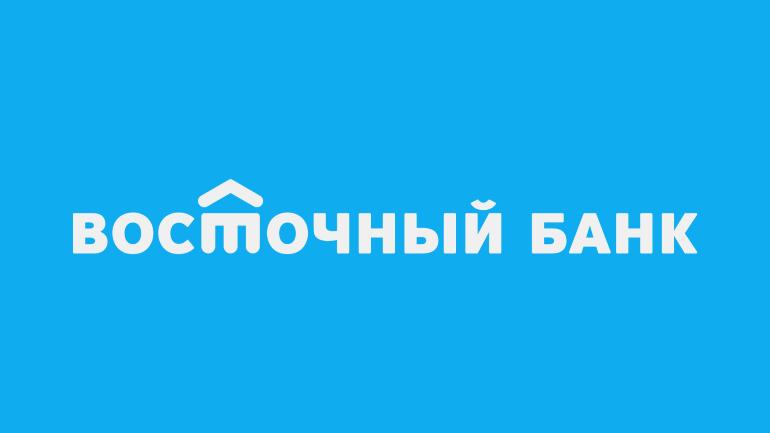 Зарплатный проект от Восточного банка