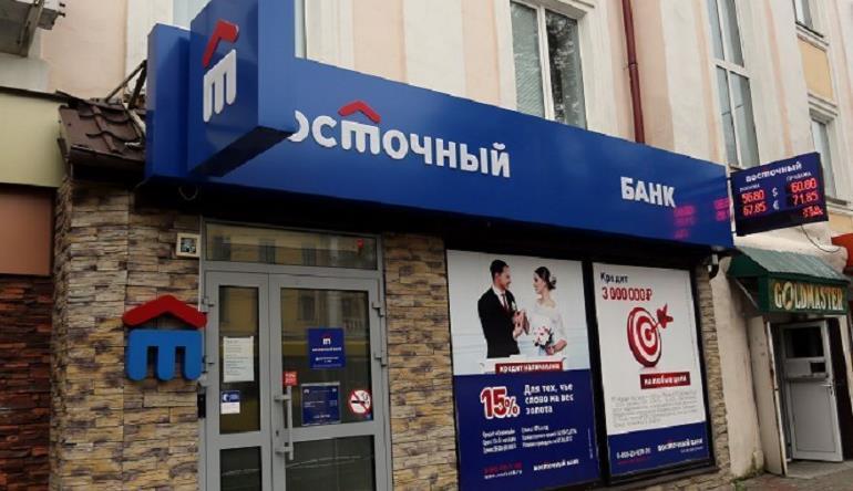 Банк «Восточный» признан ЦБ РФ значимой кредитной организацией